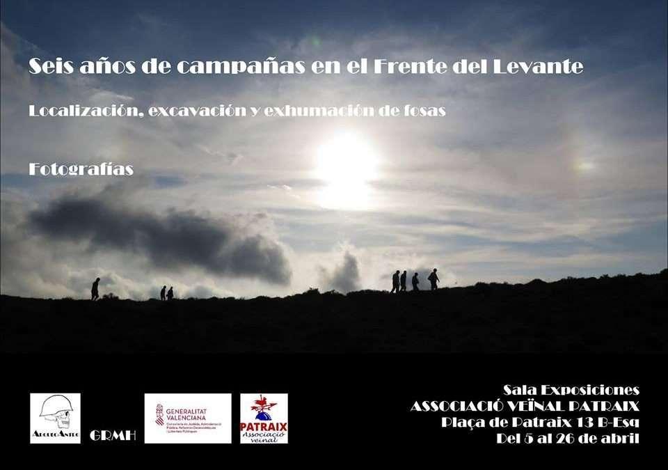 Exposición y charlas sobre las campañas del Frente de Levate